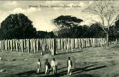 Lowamahapaya, Brazen Palace,
