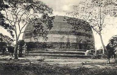 Mirisavetiya Dagoba, Anuradhapura in early 1900s
